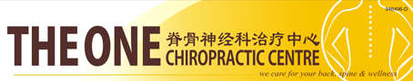 The One Chiropractic Centre