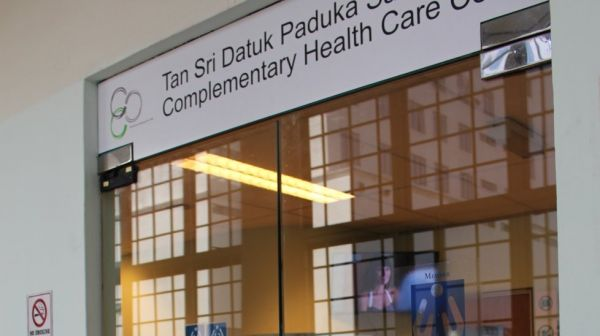Tan Sri Datuk Paduka Saleha Complementary Health Care Centre